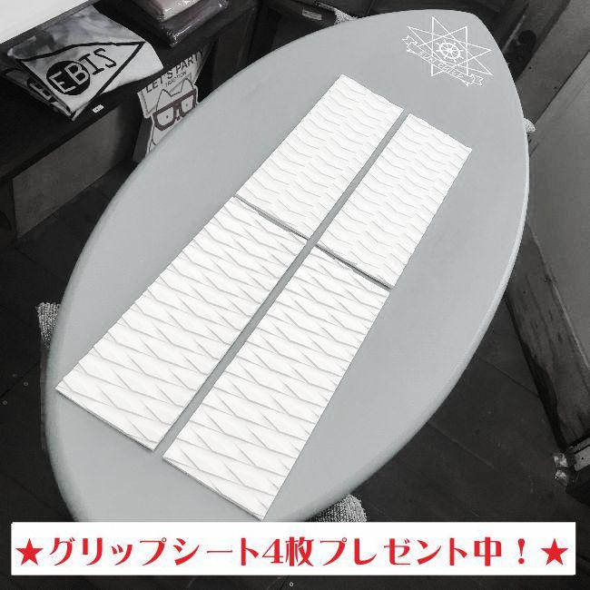 子供用スキムボード